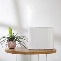 海说(hysure)家用加湿器卧室上加水空气加湿器静音空调增湿器 白色