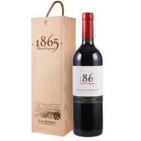 VSPT 1865 Lot 97 赤霞珠干红葡萄酒 750ml单支礼盒装 智利原瓶进口红酒