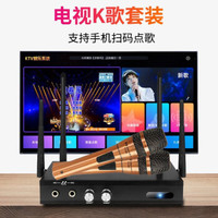 联想(Lenovo)电视麦克风TW01C智能声卡无线话筒家庭ktv简单开箱&实测