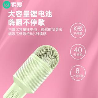 索爱(soaiy)MC8 全民k歌手机麦克风话筒 唱吧录音主播声卡套装唱歌神器音响一体无线蓝牙家庭ktv 少女粉