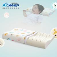 睡眠博士(AiSleep)青少年乳胶枕 泰国进口天然乳胶儿童枕宝宝婴儿枕头 90%乳胶含量 成人偏低枕
