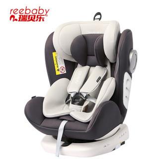 瑞贝乐reebaby360度旋转汽车儿童安全座椅ISOFIX接口 可躺安全座椅 银河灰