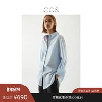 COS女装 棉质大廓形长袖衬衫蓝色2020秋冬新品0954184005