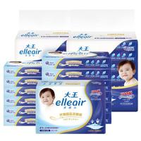 大王(GOO.N)爱璐儿elleair 婴儿适用奢润保湿面巾纸40抽*24包 大王纸品4提 *4件