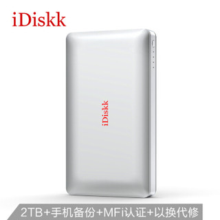 iDiskk  2TB 智能苹果手机移动硬盘 HDD003  MFi认证