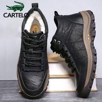 卡帝乐鳄鱼(CARTELO)男士加绒棉鞋冬季加厚羊毛男靴雪地靴男高帮工装靴9321 黑色 42