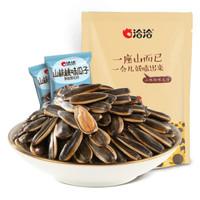 洽洽 山核桃瓜子 网红口味葵花籽 休闲零食小吃 500g独立小包装 *8件
