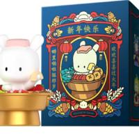 小米 盲盒系列 欢欢喜喜过大年米兔玩偶单盒