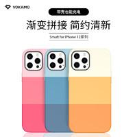 VOKAMO适用苹果iphone12手机壳12pro潮牌12mini男女情侣网红新款iphone12pro个性创意iphone12pro max手机套