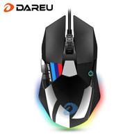 达尔优(dareu) A970有线鼠标 游戏鼠标 kbs二代电竞鼠标 电脑办公鼠标  AIM追踪引擎 18000dpi  黑武士