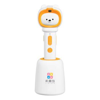 机器岛第三代视觉识别AI双点笔单笔 儿童WiFi智能点读笔32G大内存