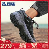 图途户外徒步鞋男2020秋冬新款防滑耐磨绿巨人登山鞋情侣款运动鞋