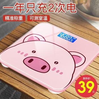 BENBO 本博 AM-D1 電子秤 PP豬 粉色