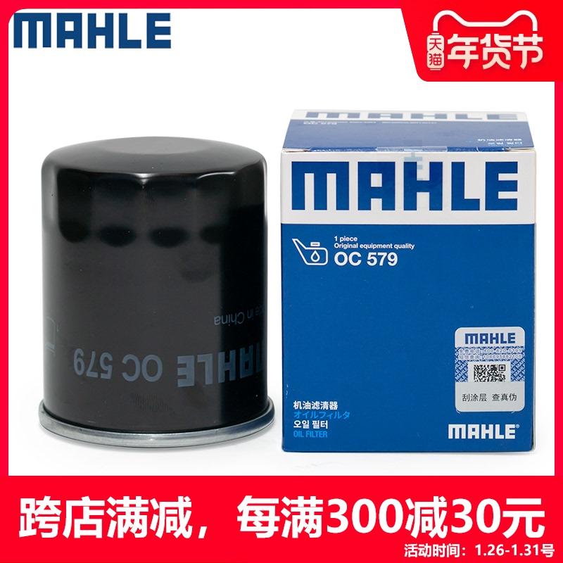 適配530中華H220/230/330/V3尊馳V5駿捷FRV機濾FSV機油濾芯格清器
