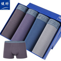 健将男士内裤男莫代尔中腰纯色明筋平角男裤衩平角内裤4条装 深灰+灰紫+灰蓝+灰色 XL(170/90)