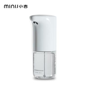 小吉( MINIJ )氨基酸自动感应泡沫洗手机ZDXSJ02XJM