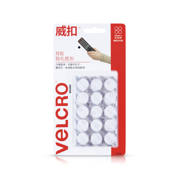 威扣(VELCRO)圆形背胶魔术贴 尼龙搭扣 14006 白色 直径16mm 30对