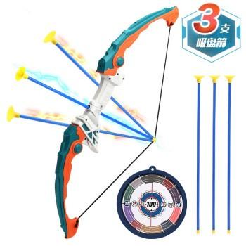 LIVING STONES 活石 弓箭套裝  1弓+3箭+圓靶