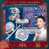 花西子x苗族印象高定套装礼盒/初学者新手彩妆系列全套化妆品组合