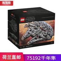 LEGO乐高 儿童积木拼搭益智拼装玩具模型 男孩女孩生日礼物 75192千年隼
