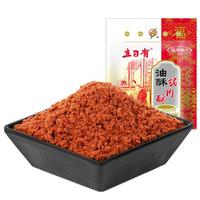 立日有肉松 油酥猪肉酥 福建特产 营养猪肉松 早餐食品 油酥猪肉酥250g