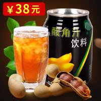 云南特产恒丰酸角汁饮料240ml*24瓶酸角果汁饮料整箱批发低价年货