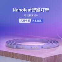 Nanoleaf智能灯带小米米家感应无极调光RGB氛围彩光七彩变色灯条