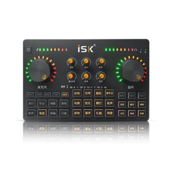 iSK MD100外置声卡专业网络k歌喊麦主播录音直播设备/电脑手机通用/蓝牙连接手机伴奏/双麦连接五大混响