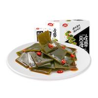 卫龙辣条海带 休闲零食年货 办公室零食 风吃海带400g/盒 即食海带 海带结 海带丝