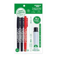 斑马牌(ZEBRA)速干油性小双头记号笔 多用签字笔光盘笔 勾线描边笔 记号笔套装(赠2支替芯) SE-YYTS5-1 *3件