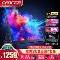 CFORCE便携式显示器100%SRGBswitchPS4笔记本副屏超高清3KHDR显示屏 CF011XPRO3高清3K屏(性价比4K)