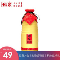 酒鬼 54度 湘泉简优  500ml白酒 单瓶装