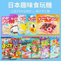 日本进口食玩套装大礼包可食手工食完diy寿司甜筒甜甜圈拉面便当食玩小小世界玩具食玩 1盒食玩+2袋食玩(共3款)