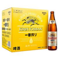 KIRIN 麒麟 Kirin)一番榨啤酒600ml*12瓶装 整箱装
