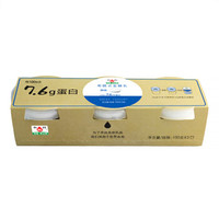 和润 希腊式原味 100g*3 酸奶酸牛奶 风味发酵乳 *6件