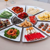 碗碟盘子套装拼盘组合摆盘家用聚会火锅过年餐具菜盘陶瓷扇形圆形