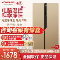 康佳(KONKA)对开双开门冰箱  BCD-399EGX5S