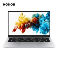 荣耀笔记本电脑MagicBook Pro 16.1英寸全面屏轻薄性能本(酷睿i5 16G 512G MX250 100%sRGB Win10 )冰河银