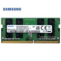 三星 SAMSUNG 笔记本内存 16G DDR4 3200频率 内存条