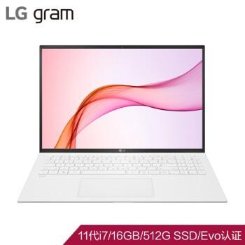 LG gram 2021款 14英寸笔记本电脑(i7-1165G7、16GB、512GB、锐炬Xe)