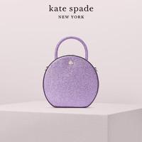 kate spade ks  andi经典牛皮女士帽盒包单肩斜挎手提包(翡翠绿)