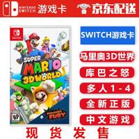 2021春节 Switch游戏推荐
