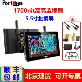 艾肯LH5P 高亮相机监视器 1700nit 5.5英寸IPS触摸屏4K高亮相机显示屏HDMI 艾肯LH5P监视器(5.5英寸)