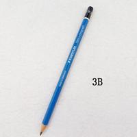 德国施德楼STAEDTLER绘画铅笔100蓝杆专业绘图设计绘画素描铅笔 3B 一支