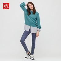 UNIQLO 优衣库  UQ429115 女士牛仔裤