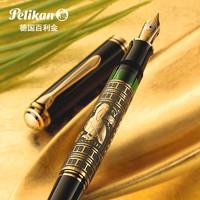 顺丰包邮 德国原装pelikan百利金M700 Todelo小金雕18K金尖钢笔