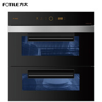 方太消毒柜家用嵌入式紫外线臭氧消毒碗柜消毒柜单品ZTD100F-WH6