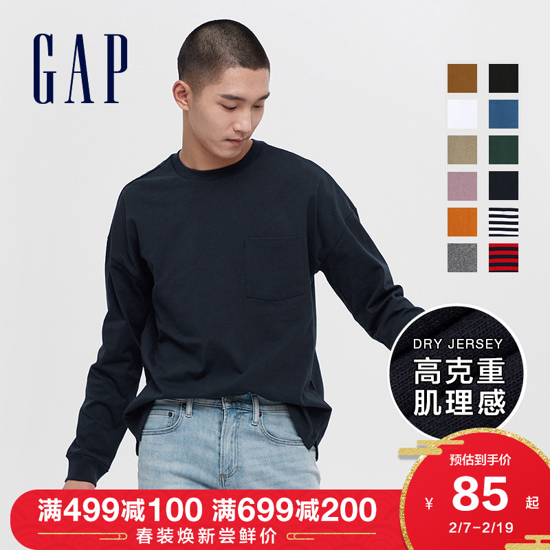 Gap男装女装纯棉T恤660825春季新款宽松情侣装上衣