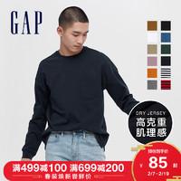 Gap男装女装纯棉T恤660825春季新款宽松情侣装上衣 *4件