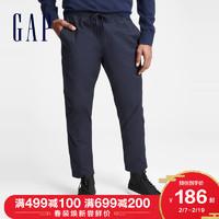 Gap男装时尚通勤休闲裤677367 2021春季新款男士直筒裤九分裤男
